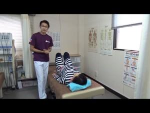 妊娠中の施術